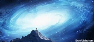 universe reflection eraoflightdotcom