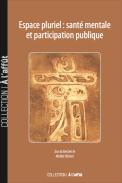 Espace_pluriel_sante_mentale_et_participation_publique