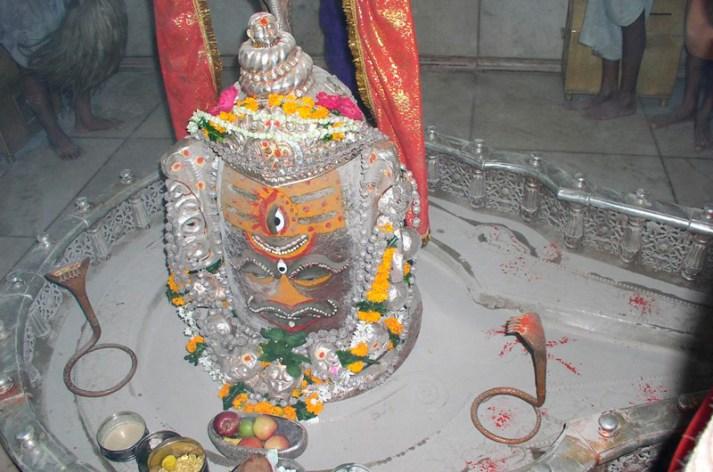 Bhasm Aarti Shree Mahakaleshwar Jyotirlinga