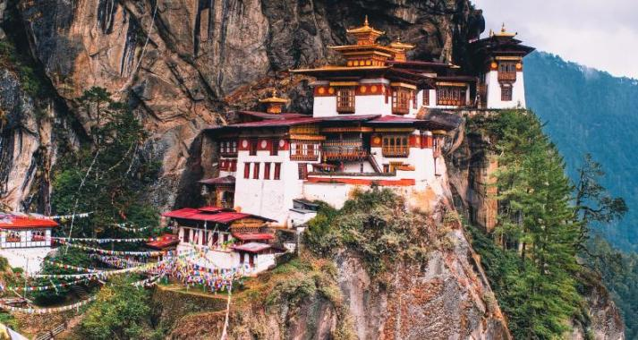 Taktsang Palphug Monastery Paro