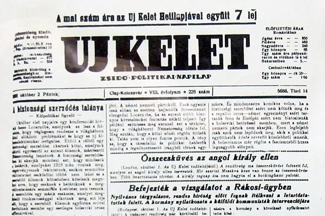 UJ_Kelet_1925