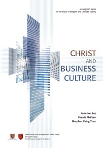 Christ&businesscover(4th).indd