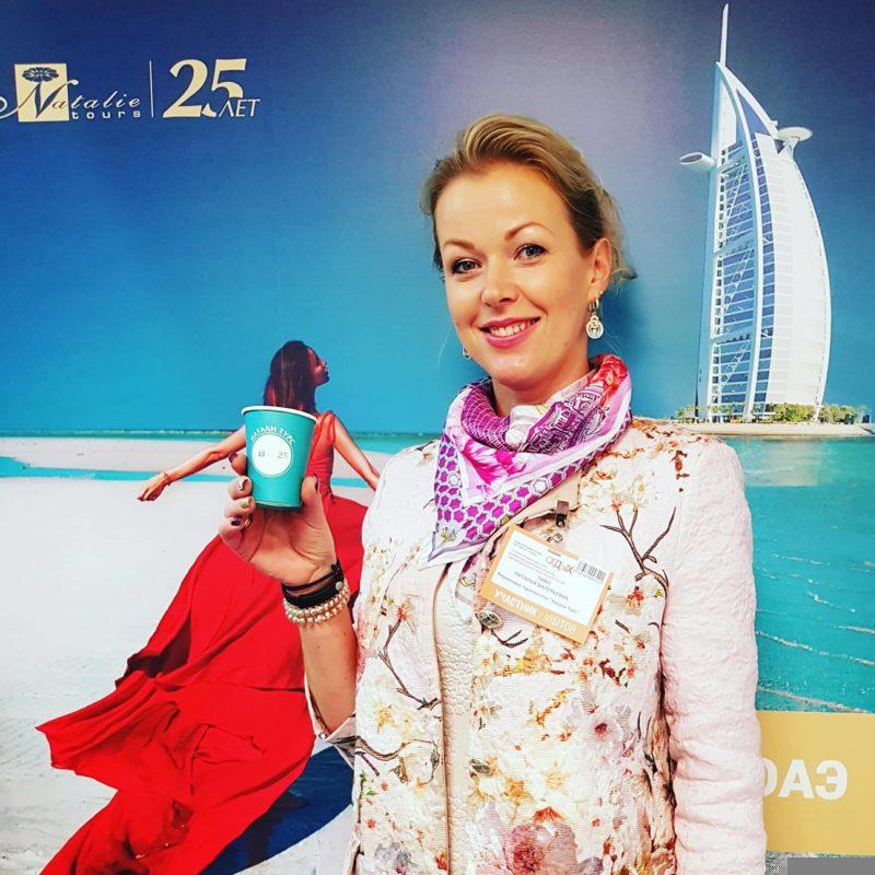 """Руководитель фирменного турагентства """"Натали Турс"""" из Беларуси Наталья Павлова представила свою страну на выставке Отдых 2017 в Москве"""