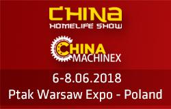 VII выставка China Homelife Show и China Machinex — важнейшее событие для рынков 2018 года!
