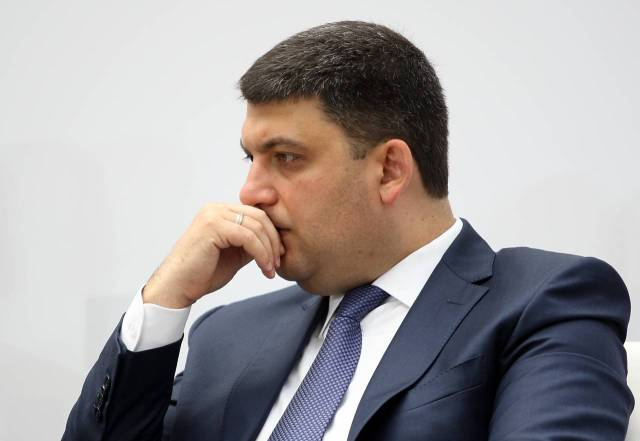 Украина должна погасить 27-миллиардный долг