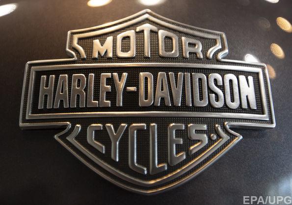 Harley-Davidson готов бросить США ради Европы