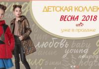 D'imma Fashion Studio запустила новый сайт