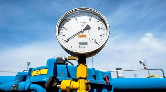 Газпром выразил согласие на сотрудничество с Украиной по транспортировке газа после 2019 года