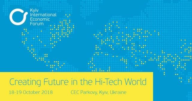 Пятый юбилейный Киевский международный экономический форум (КМЭФ) состоится 18-19 октября 2018