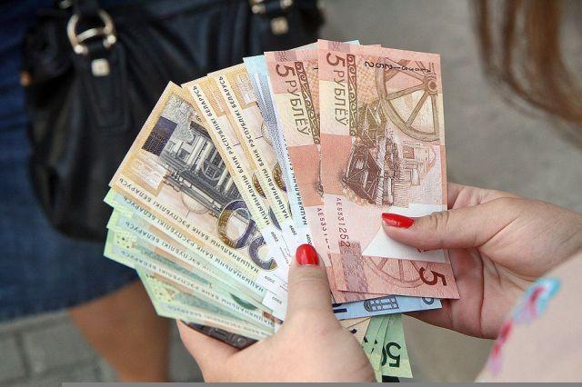 Белорусские рубли. Иллюстрация: belnovosti.by