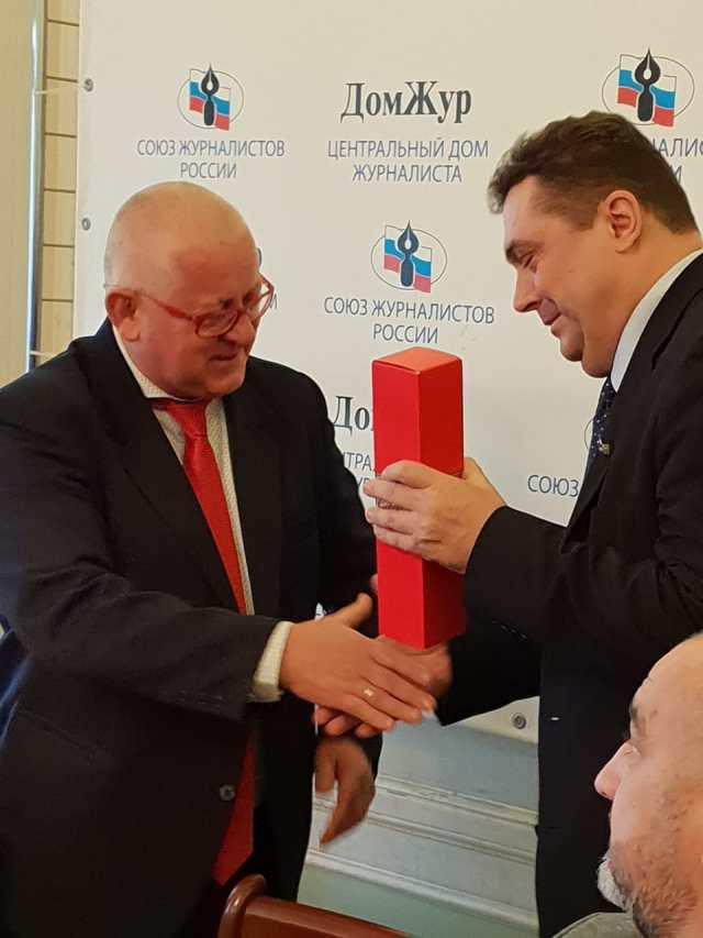 В Центральном академическом театре Российской Армии в Москве отпраздновали 100-летие Союза журналистов России