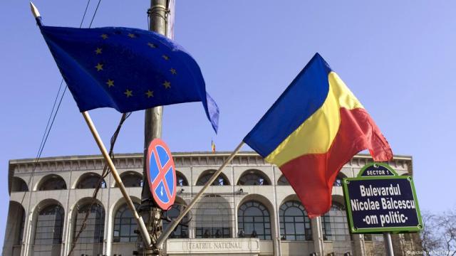 Европарламент разрешил Румынии и Болгарии присоединиться к Шенгенской зоне