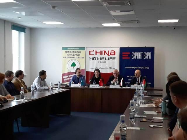 Встреча белорусского бизнеса с организаторами China Homelife в Республиканской Конфедерации предпринимательства в Минске (Беларусь)