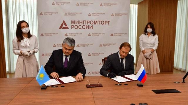Россия и Казахстан будут осваивать месторождение фосфоритов