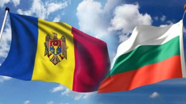 Осенний бизнес-форум «Болгария-Молдова»