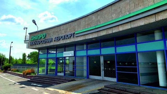 Самый дорогой в истории аэропортов тендер прошёл в Украине