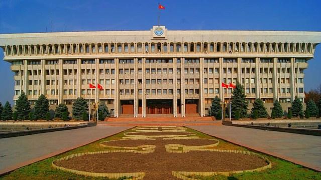 Создан Венгерско-кыргызский фонд развития