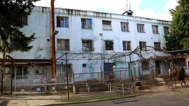 В Грузии продаётся тюрьма