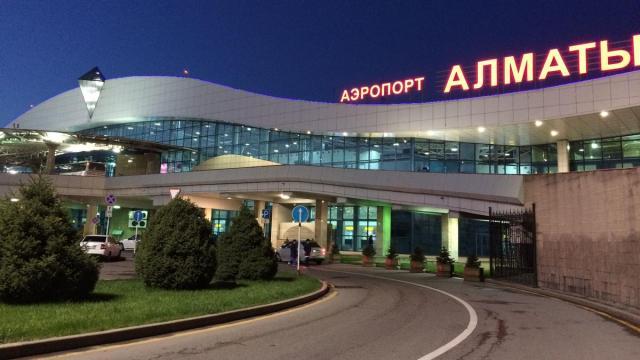 Турецкий инвестор купил аэропорт Алматы