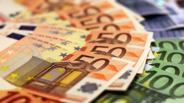 Болгария объявила о присоединении к зоне евро с 2024 года