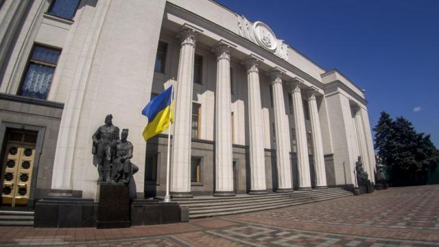 В Украине пройдёт амнистия «грязных денег»