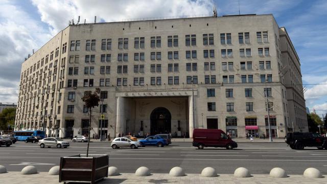 Гостиницу «Варшава» в Москве снесут
