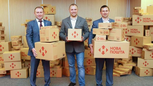 Украинская почта объявила о наборе 2,5 тыс. сотрудников