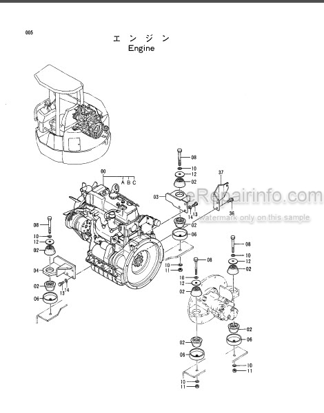 Hitachi EX30UR Parts Catalog Excavator