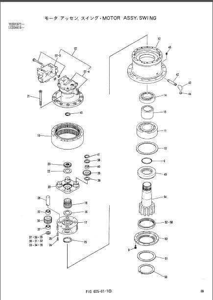 Kobelco Mark IV SK330 Mark IV 330LC Parts Manual Hydraulic
