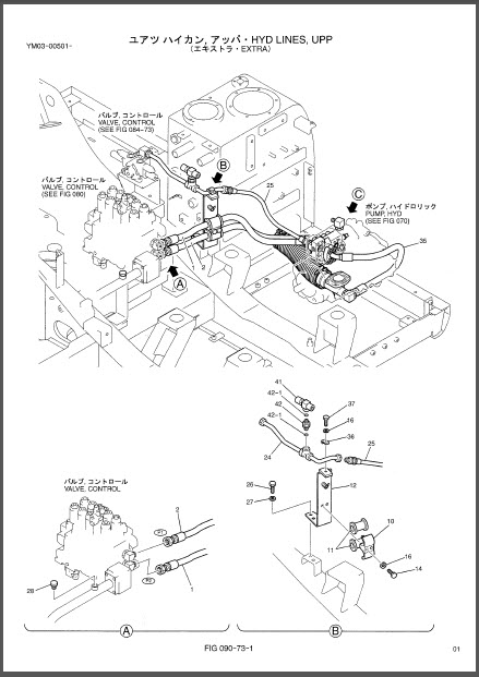 Kobelco Mark VI SK210 SK210LC Parts Manual Hydraulic