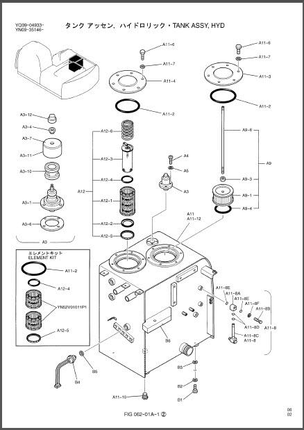 Kobelco SK210-6E SK210LC-6E SK210NLC-6E Parts Manual