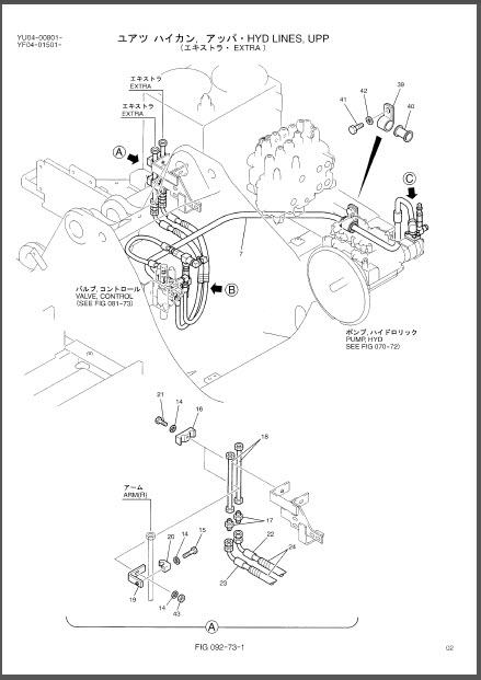 Kobelco SK235SR-1E SK235SRLC-1E SK235SRLC-1ES Parts Manual