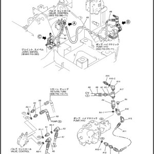 Kobelco SK70SR-1E Parts Manual Hydraulic Excavator