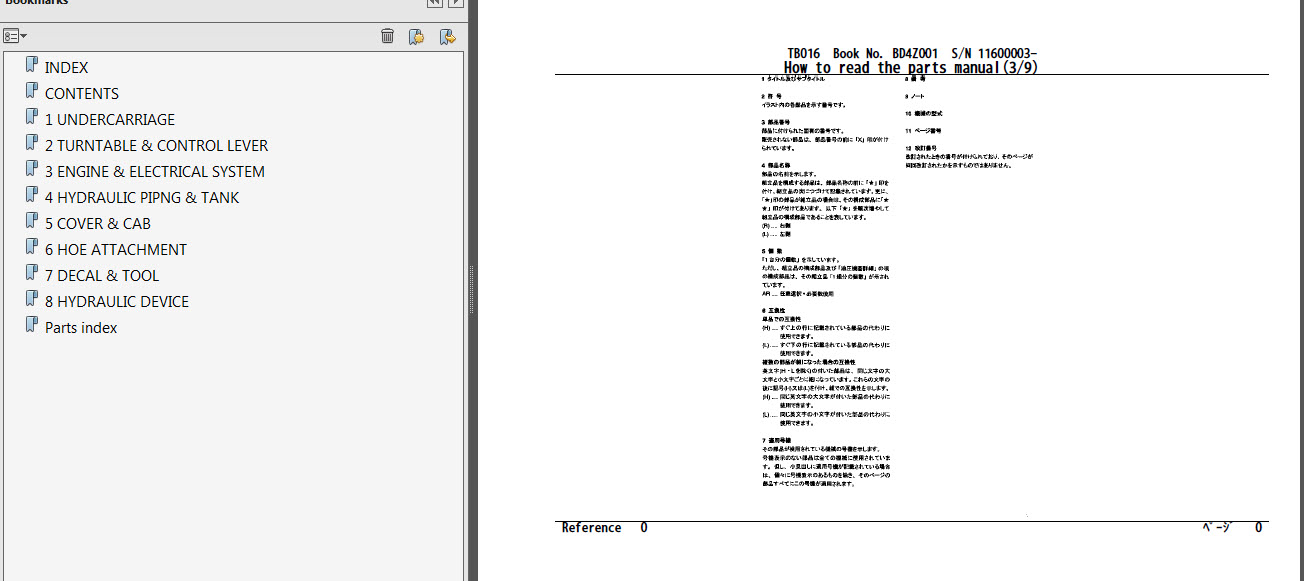 Takeuchi TB016 Parts Manual Excavator