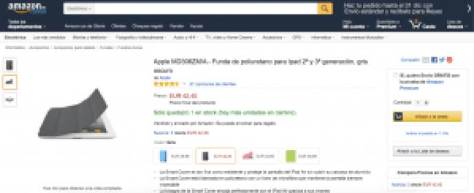 Selección de producto - Amazon