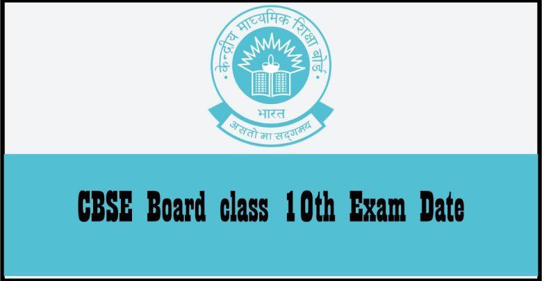 CBSE Board class 10th Exam Date