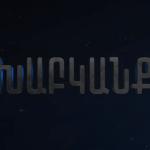 Khabkanq 75 episode