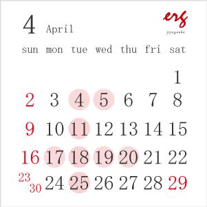2017年4月単品
