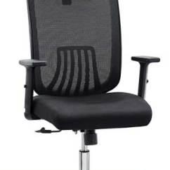 Amazon Dental Chair Covers Black Leather Desk Chairs Best Ergonomic Office Under 200 Reviews 2018 Only The Cedric Mesh Review