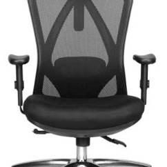 Best Ergonomic Chairs Under 200 Velvet Armchair Australia Office $200 Reviews 2018 (only The Highest Quality ...