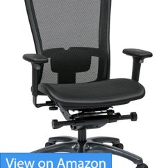 Ergonomic Chair Pros Rolling Desk With Brakes Best Office Chairs Under 300 For 2018 Reviews And Star High Back Progrid Review