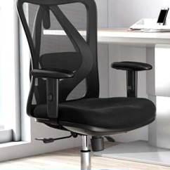 Serta Office Chair 10 Year Warranty Umbrella Walmart Best Ergonomic Chairs Under 200 Reviews 2018 Only The Sihoo Ergonomics Review