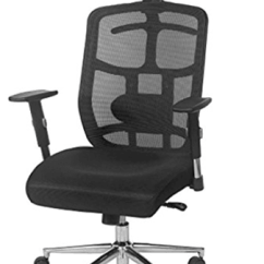 Amazon Dental Chair Covers Kids Comfy Chairs Best Ergonomic Office Under 200 Reviews 2018 Only The Topsky Mesh Computer Design Review