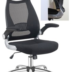 Office Chair Mesh Royal Blue Covers Best Ergonomic Chairs Under 100 Low Budget But High Quality Jumei Adjustable Back Executive Desk Review