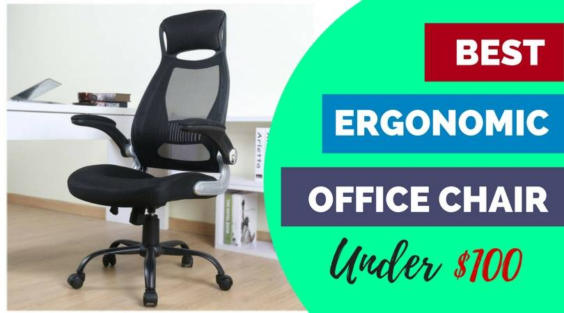high quality office chairs ergonomic pride mobility lift chair hand control remote best under 100 low budget but