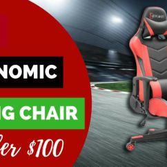 Desk Chair Under 100 High Cover Etsy Best Ergonomic Office Chairs Low Budget But Quality Gaming