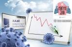 Μείωση ΦΠΑ σε 6% σε προϊόντα ατομικής υγιεινής