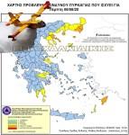 Πολύ υψηλός κίνδυνος πυρκαγιάς στα όρια του Δήμου Αριστοτέλη
