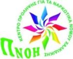 Ομάδες ενημέρωσης - ευαισθητοποίησης για γονείς από το o Κέντρο Πρόληψης των Εξαρτήσεων & Προαγωγής της Ψυχοκοινωνικής Υγείας