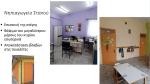 Σχολική στέγη: Στόχος η λύση των προβλημάτων και όχι η θεραπεία της επιλεκτικής αμνησίας των εκπροσώπων του παρελθόντος